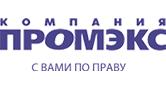 ООО «ИПК «Промэкс-Инфо»