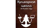 Первая кулинарная школа в Омске